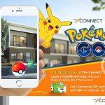 กิจกรรมเพื่อลุ้นรับของรางวัลด้วย Pokemon Go